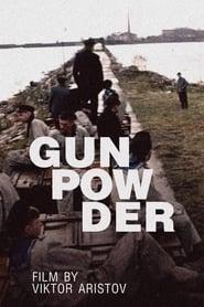 Gunpowder (1985)