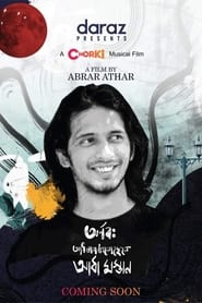 Adkhana Bhalo Chele Adha Mostan (2021) torrent