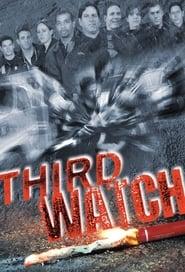Third Watch-Azwaad Movie Database