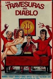 Las travesuras del diablo 1991