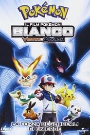 Il film Pokémon: Bianco – Victini e Zekrom (2011)