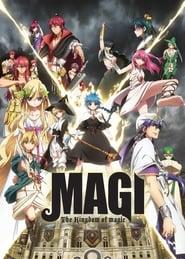 Magi: The Kingdom of Magic (2013)