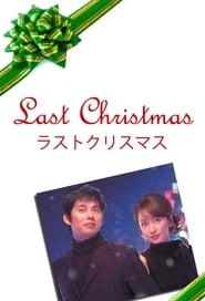 مشاهدة مسلسل Last Christmas مترجم أون لاين بجودة عالية