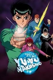 Yu Yu Hakusho (Los guerreros del más allá)