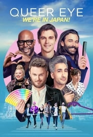 Queer Eye: We're in Japan! Season 1