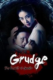 Poster Grudge: The Revolt of Gumiho 2010