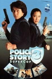 Police Story 3 : Supercop en streaming