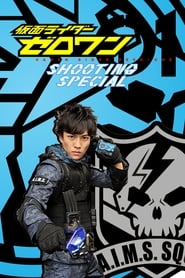 Kamen Rider Zero-One: Shooting Special (2020)