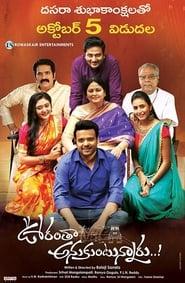 Oorantha Anukuntunnaru (2019) Telugu