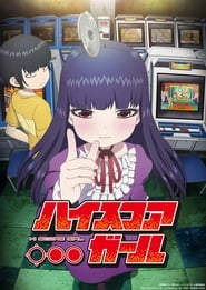 High Score Girl saison 01 episode 01