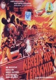 Kereta Api Terakhir 1981