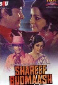 Shareef Budmaash 1973