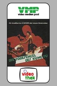 Die Todesengel des Kung Fu 1977