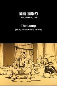 The Stolen Lump (1929)