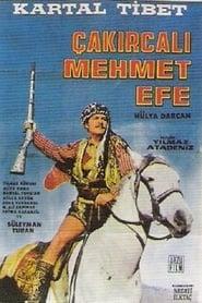 Çakırcalı Mehmet Efe 1969