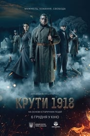 Imagen Крути 1918 (Winter Of The Braves)