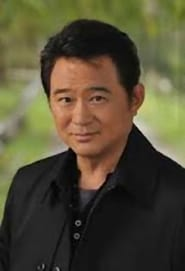 Eiichirô Funakoshi