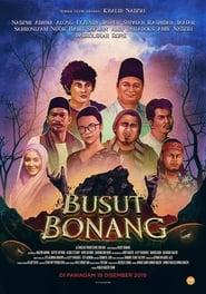 Busut Bonang (2019)