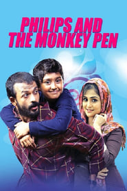 Philips and the Monkey Pen (2013)