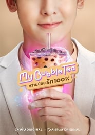 My Bubble Tea (2020) poster