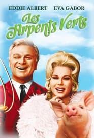 Les Arpents Verts 1965