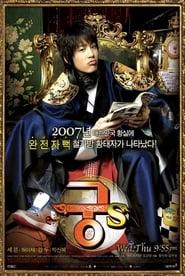 궁S 2007