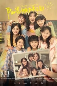 Watch Sunny Sisters (2021)