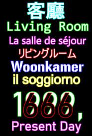 Living Room 2021
