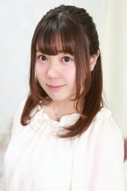 Hazuki Hoshino