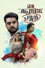 Oru Kuprasidha Payyan (2018)  Malayalam Full Movie Watch Online Free