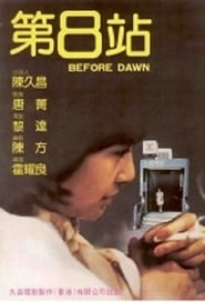 Poster Before Dawn 1984