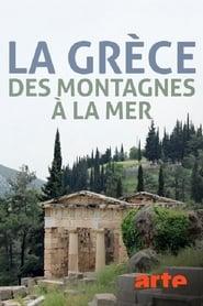 Griechenland: Von den Gipfeln bis ans Meer 2016
