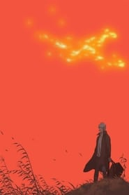 Mushi-Shi: The Next Passage
