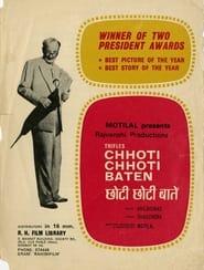 Chhoti Chhoti Baatein 1969