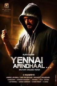 Yennai Arindhaal