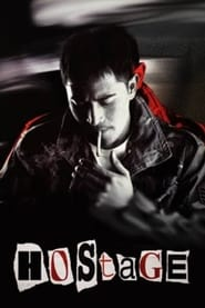 Watch Hostage (2001)