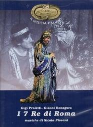 I 7 Re di Roma 1989