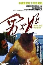 Poster Men and Women 1999
