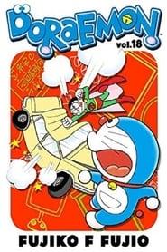 Doraemon Season 18