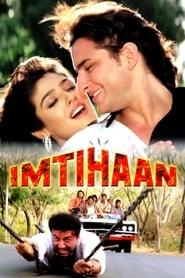 Imtihaan (1994)