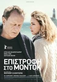 Παρακολουθήστε Επιστροφή Στο Μόντοκ Online στο Gamato με Ελληνικούς Υπότιτλους