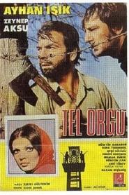 Tel Örgü 1969