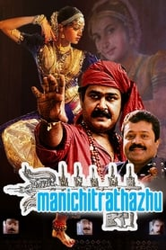 Manichitrathazhu (1993) 1080P 720P 420P Full Movie Download