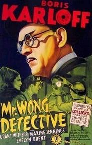 Imagen Mr. Wong, Detective