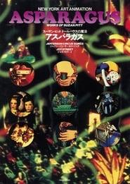 Asparagus (1979)