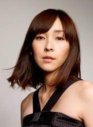 Kumiko Asou