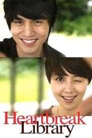 Nonton Keu Namjaui Chak 198Jjeuk (2008) Film Subtitle Indonesia Streaming Movie Download