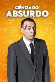 Science of Stupid Brazil 2014