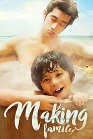 Making Family (2016) Chinese || Korean || 480p || 540p || 720p || GDrive