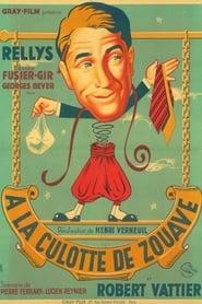 Poster À la culotte de zouave 1949